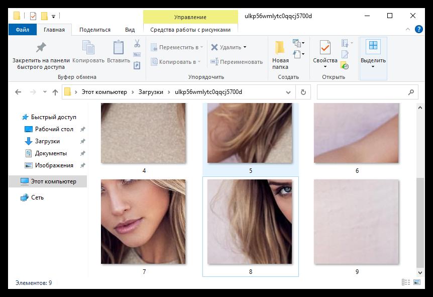 Вырезать объект из фото онлайн по контуру бесплатно